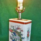 Vintage Pottery Ceramic Chinese Lamp Peacock Flower Hand Painted Wood Base Decor