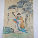 Antique Vintage Samurai Male Japanese Original Drawing Weapons Warrior Signed