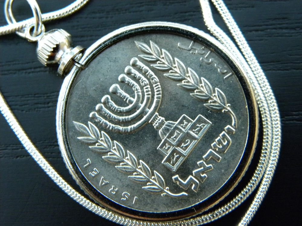 Vintage 1/2 Agorot Israel coin Jewish necklace Menorah