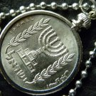 Vintage authentic 1/2 Agorot Israel coin Jewish necklace Menorah  18 inches