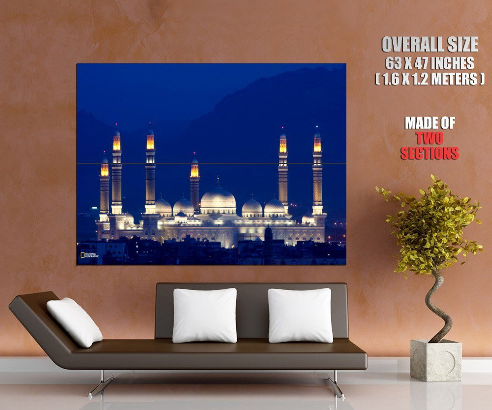 Al Saleh Mosque Yemen National Geographic HUGE GIANT Print Poster