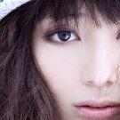 Beautiful Japanese Girl Portrait 32x24 Print POSTER
