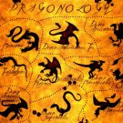 Dragonology Dragon Cool Art 32x24 Print Poster
