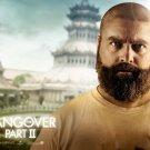Zach Galifianakis Beard Hangover 2 Movie 16x12 Print POSTER