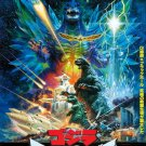 Godzilla Vs SpaceGodzilla Japanese Sci Fi Monsters Art 16x12 Print POSTER
