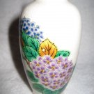 Small Homco Bud Vase Floral Made in Japan Crackle Gold Accents