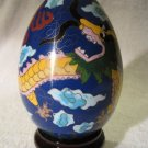 Vintage Large Cloisonne Egg Gold Dragon Enamel Brass Yi Lin Arts Treasures China