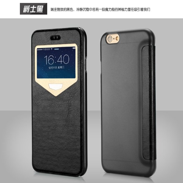 Lastest Extreme Luxury Ultra Thin Flip Leather Case For Iphone 6 S 32213398218-1-Black