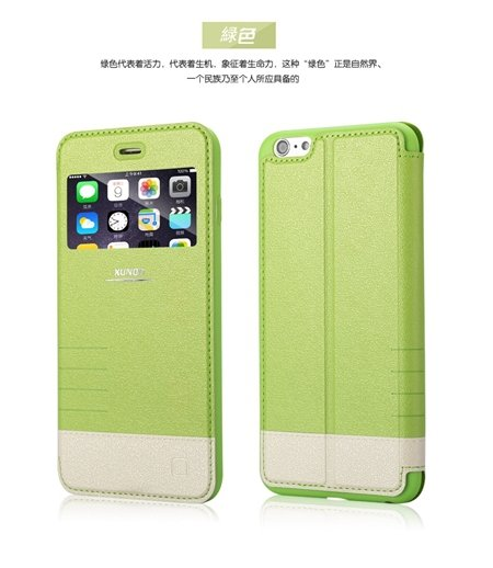 2015 Gold Luxury Flip Pu Leather Case For Iphone 6 4.7Inch Open Wi 2055091619-5-Green