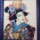 Vintage Japanese Geisha Girl Completed Embroidery Needlepoint Wall Hanging Frame
