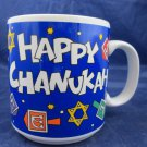 Vintage Happy Chanukah Mug by Russ Berrie Hanukkah
