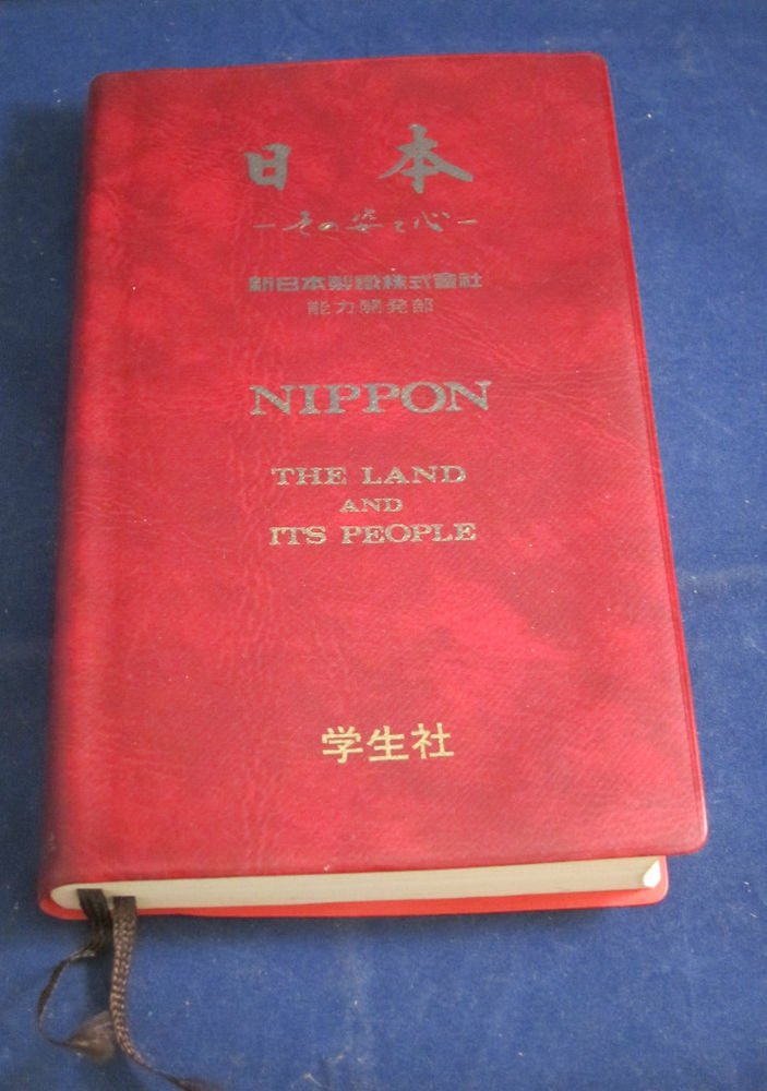 Book on Japan by Nippon Steel Company: Nippon-the Land and its People~FreeUSship