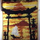 Vintage Latch Hook Art Yarn Picture Japanese Japan Pagoda Rising Sun Completed