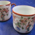 antique pair of Japanese teacups vintage Made in Japan Teacup tea cups cup