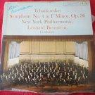 Tchaikovsky Symphony No 4 in F Minor~Bernstein vinyl/record~FREE US SHIP~6 eye