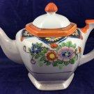 Vintage Mepoco Ware Lusterware Teapot Tea Pot Made In Japan