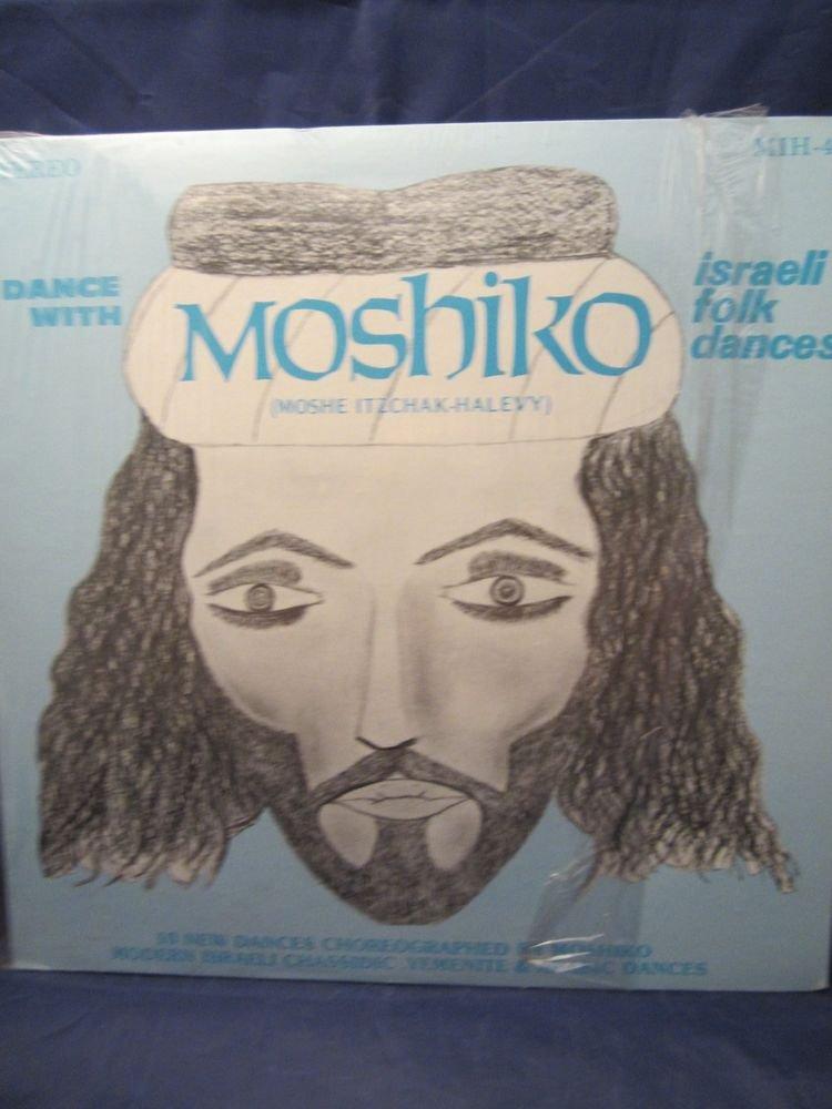 Dance with Moshiko Israeli Folk Dances Vintage Record Vinyl LP Album
