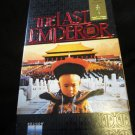 The Last Emperor (1988, Video, VHS Format) video tape~FREE US SHIPPING
