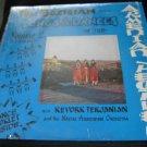 Tom Bozigian INTRODUCES DANCES OF THE ARMENIAN PEOPLE vinyl/LP/record~Armenia