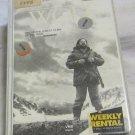 Never Cry Wolf VHS video tape videotape A Carroll Ballard Film Movie