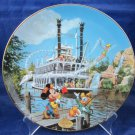 Disneyland 40th Anniversary Bradford Exchange Plate Mark Twain Riverboat