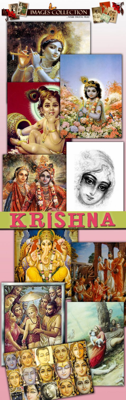 Digital KRISHNA 577 Img. cards