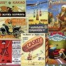 DVD Hi Res Posters: 1920s vintage print