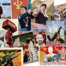 DVD Hi Res Art Posters: North KOREA VIETNAM Communist Propaga Art Ho Chi Minh