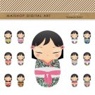 Clip Art Kokeshi Dolls Collage Sheet Cute Japanese Dolls for CraftsCardsDesignPrintsNotebooks