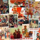 DVD Hi Res Posters: Chinese COMMUNIST PROPAG, A Art 312 Images Mao China Jpg