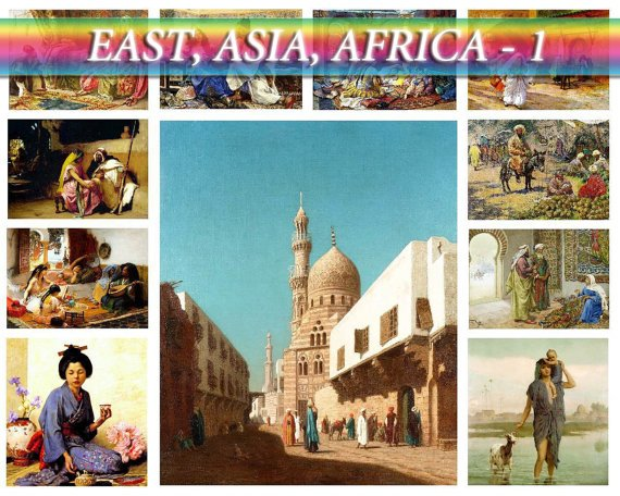 ASIA AFRICA East-1 theme on 240 vintage print