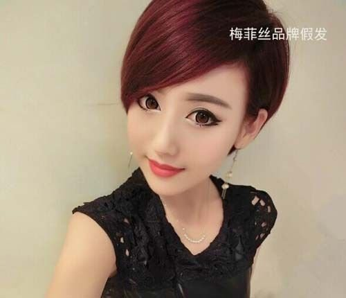 Women Cool Short Straight Synthetic Hair Cosplay full Wigs+Cap PO231