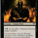 Skirsdag Flayer - NM - Dark Ascension - Magic the Gathering