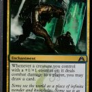 Bred for the Hunt - NM - Dragons Maze - Magic the Gathering