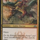 Spike Jester - NM - Dragons Maze - Magic the Gathering