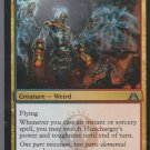 Fluxcharger - NM - Dragons Maze - Magic the Gathering