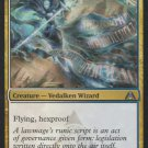 Ascended Lawmage - NM - Dragons Maze - Magic the Gathering