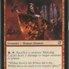 Skirsdag Cultist - NM - Innistrad - Magic the Gathering