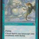 Cloud Spirit - Good - Portal - Magic the Gathering
