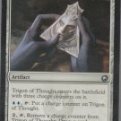 Trigon of Thought - VG - Scars of Mirrodin - Magic the Gathering
