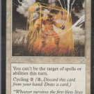 Gilded Light - VG - Scourge - Magic the Gathering