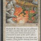 Invulnerability - Good - Tempest - Magic the Gathering