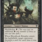 Bloodhusk Ritualist - VG - Worldwake - Magic the Gathering