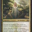 Emmara Tandris - NM - Dragons Maze - Magic the Gathering