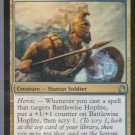 Battlewise Hoplite - NM - Theros - Magic the Gathering