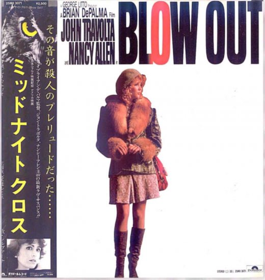 BLOW OUT ~ MINT '81 Japan Import JOHN TRAVOLTA Movie Soundtrack Vinyl LP ~ PINO DONNAGGIO