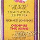 OEDIPUS THE KING - Orig '68 Insert Movie Poster - ORSON WELLES / CHRISTOPHER PLUMMER