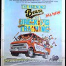 The BAD NEWS BEARS In BREAKING TRAINING ~ '77 Ex-Cond 40x60 BASEBALL Movie Poster ~ WILLIAM DEVANE
