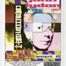 John Lydon 1997 Supper Club NYC Concert Handbill Card