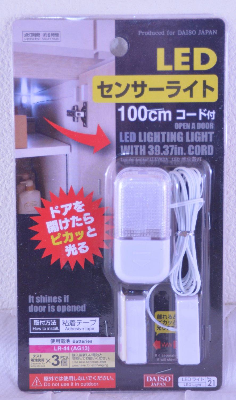 Led Light Sensor